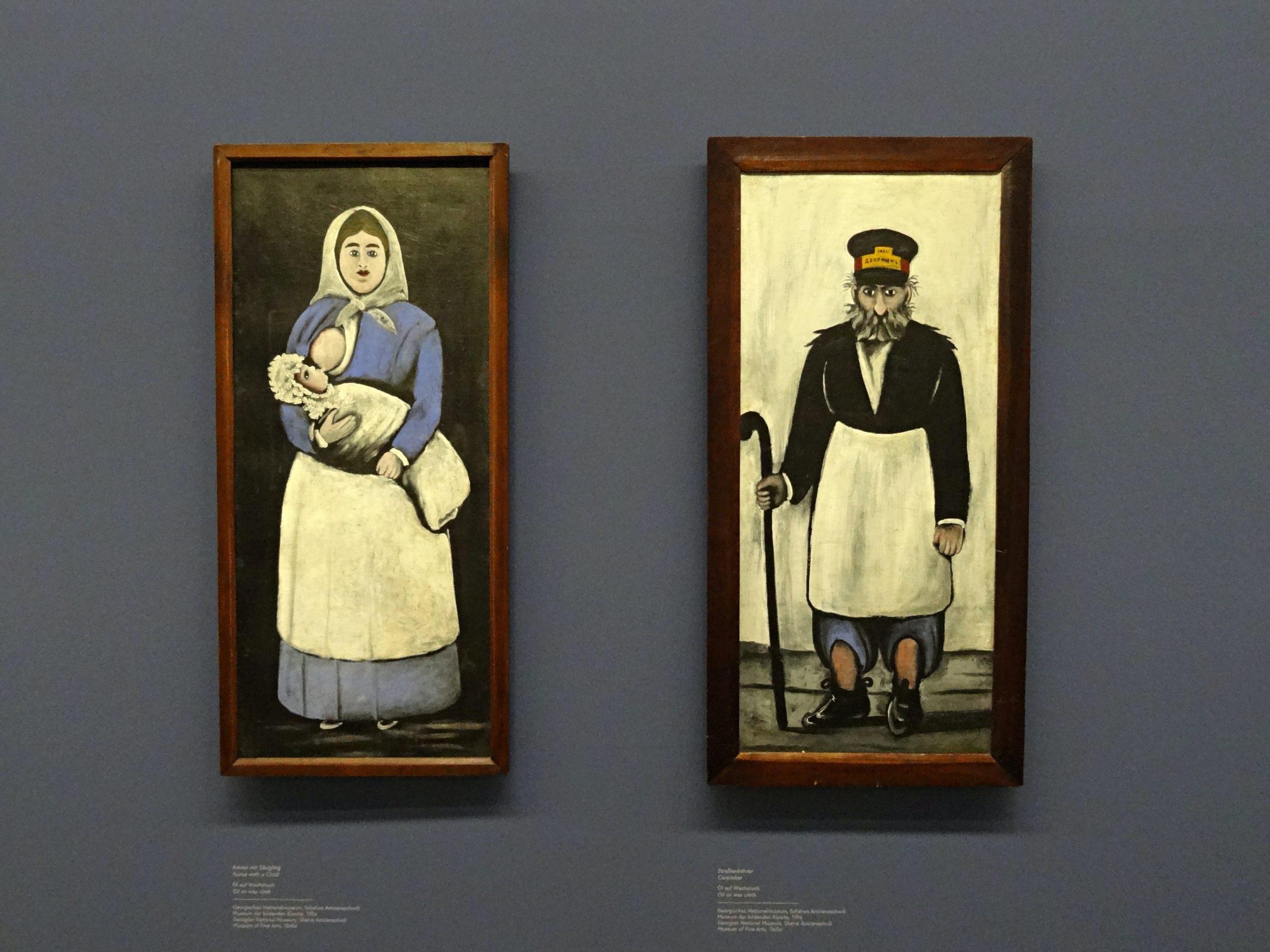 Tino Schlench - Literaturpalast - Niko Pirosmani - Amme mit Säugling & Straßenkehrer